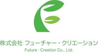 株式会社フューチャー・クリエーション